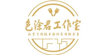 長沙網站建設公司
