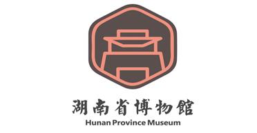 【華鑫鋼構合作伙伴】湖南省博物館