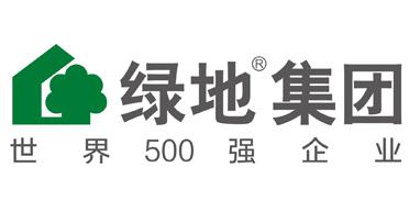 【華鑫鋼構合作伙伴】綠地集團